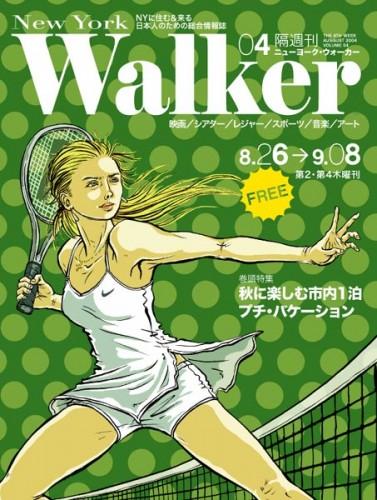 New York Walker