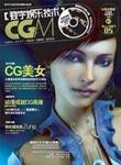 CGM Cover
