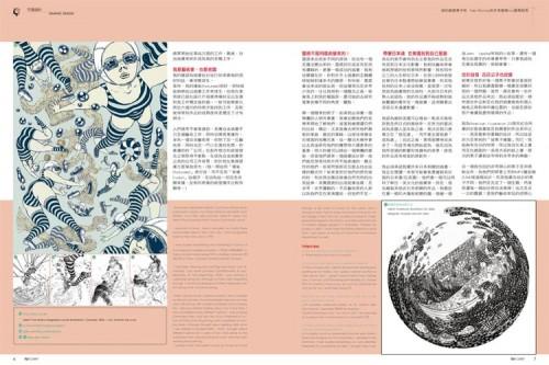 dpi Magazine 3