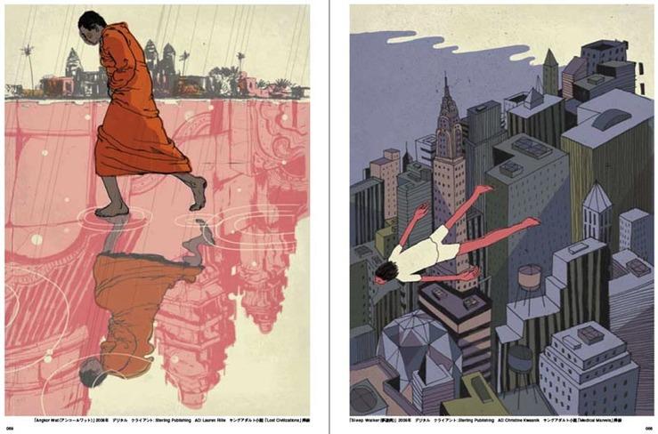 Josh Cochran: Gallery 2