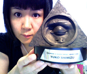 Spectrum Magazine (December 2009): Yuko's Silver Medal