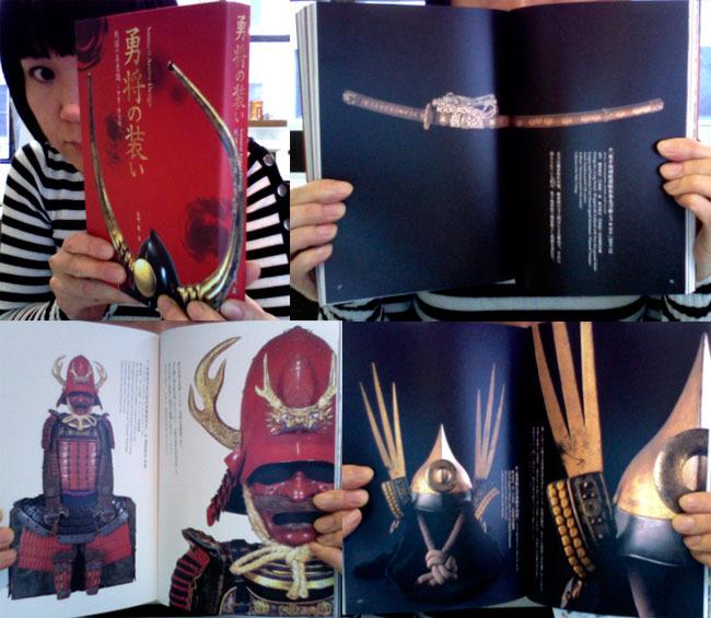 The Beautiful And The Grotesque: Samurai Armor Design