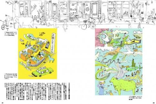 Illustration Magazine (April 2010): Yunmee Kyong 2