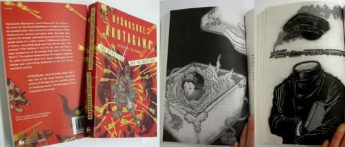 Akutagawa Book