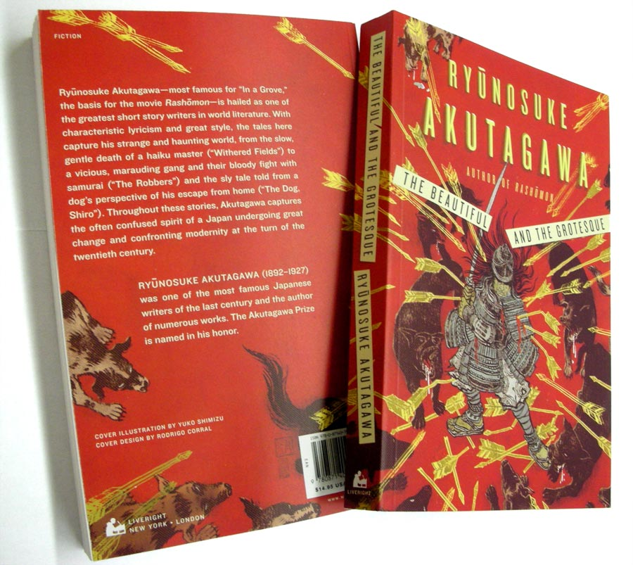 Yuko Shimizu - The Beautiful and the Grotesque book cover -