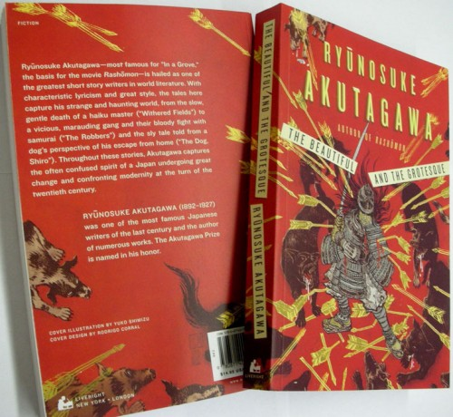 The Beautiful And The Grotesque: Wraparound Covers