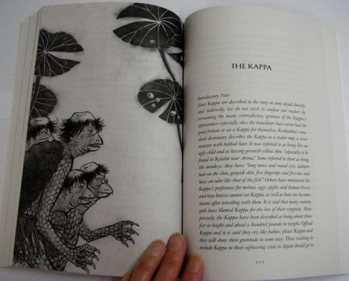 The Beautiful And The Grotesque: Kappa - Spread