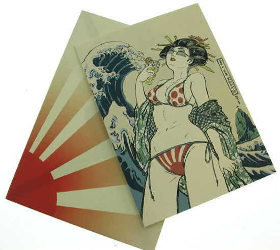 Yuko Card