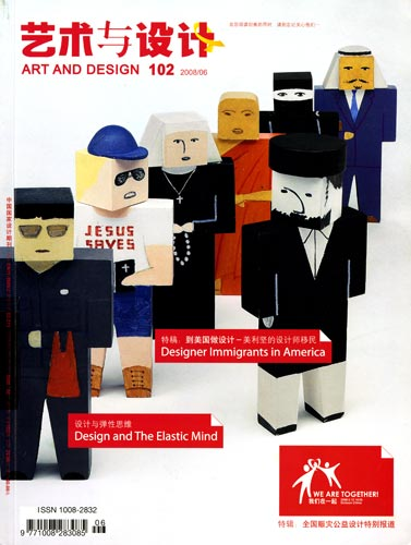 Art and Design Cover
