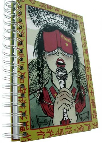 Yuko Journal