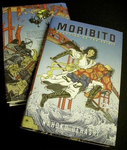 Moribito Cover