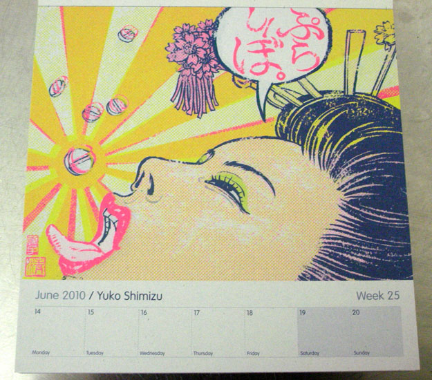 CIA ACE Calendar