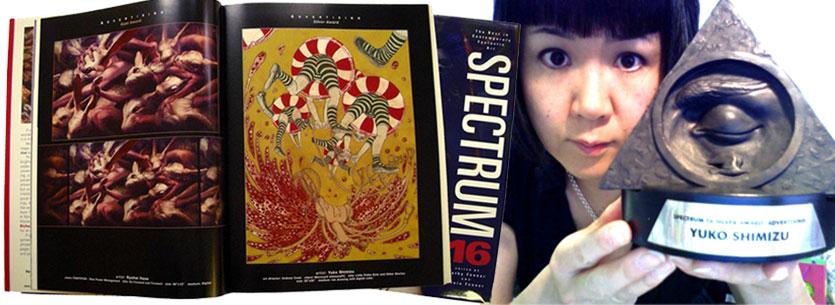 Spectrum 16