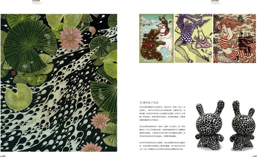 M Style Magazine 2