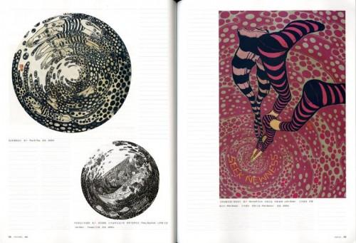 Art and Design: Spread 2