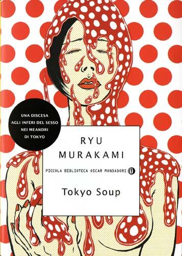 Tokyo Soup