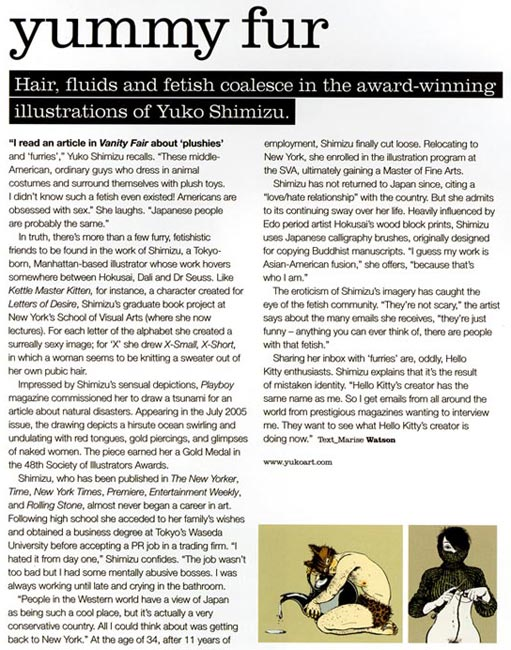Black And White Magazine: January 2007 Article