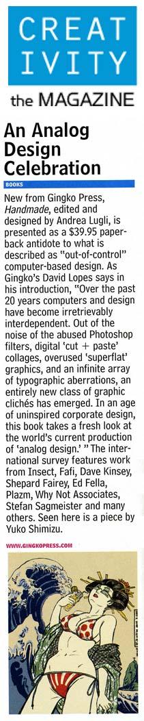 Creativity Magazine: November 2006 Article