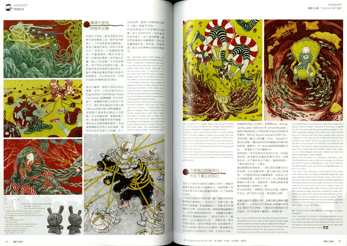 DPI: Volume 116, Spread 3