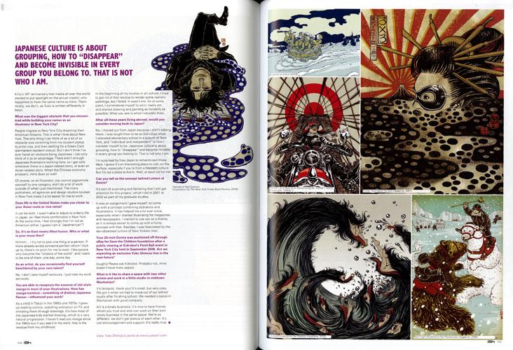 iSh Magazine, Issue 8.5, Spread 2