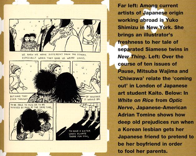 Manga: Page 2