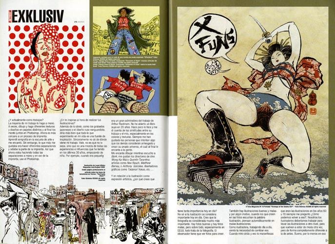 Spy Magazine: Spread 2