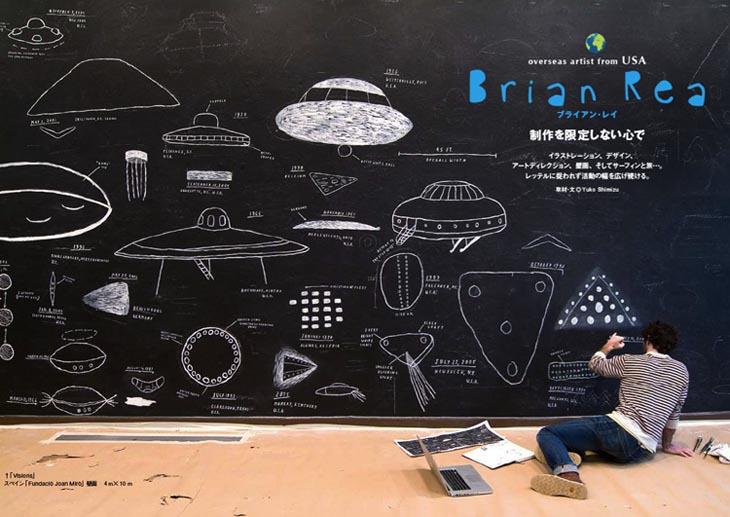 Brian Rea 1