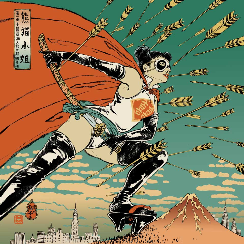 """yuko shimizu"" ""asian superhero"" ""panda girl"" ""panda"""