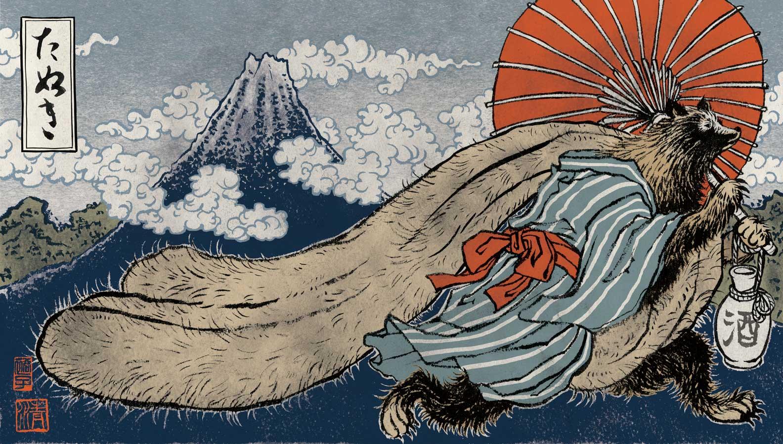 Le Japon IRL Tanuki