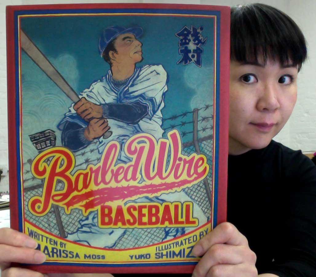 """yuko shimizu"" ""barbed wire baseball"""