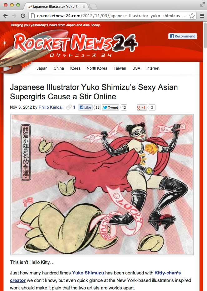 """""""yuko shimizu"""" """"rocket news 24"""""""