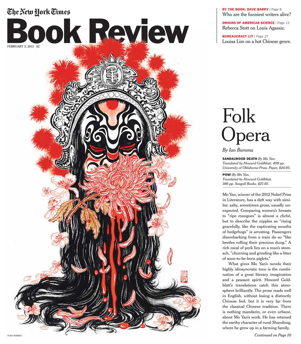 """new york times"" ""book review"" ""yuko shimizu"" ""cover"""