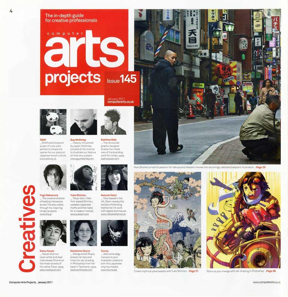 Arts Projects no.1