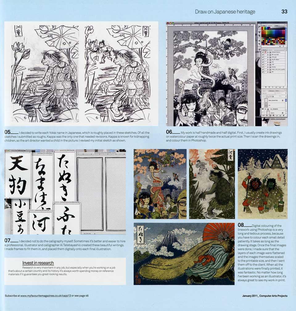Arts Projects no.5