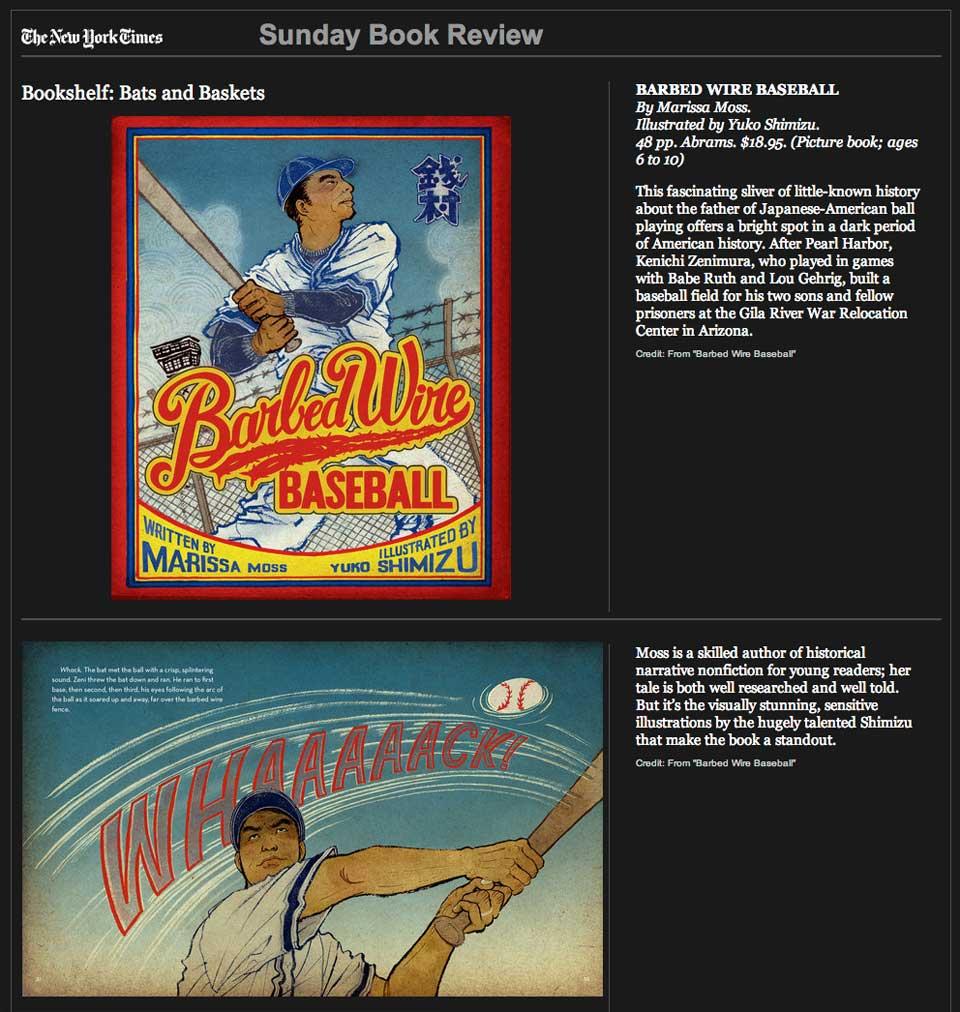 """barbed wire baseball"" ""yuko shimizu"""