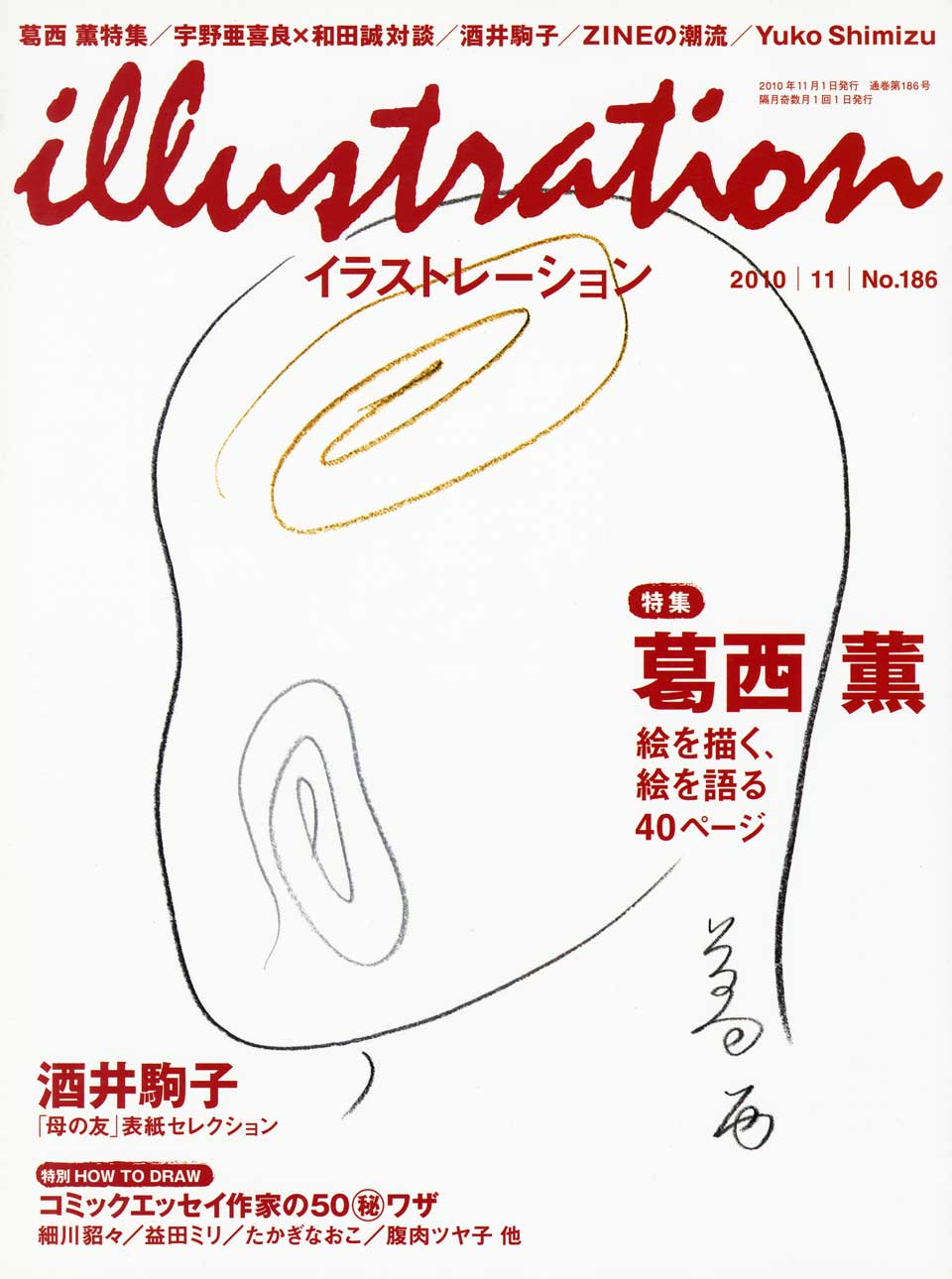 Illustration cover
