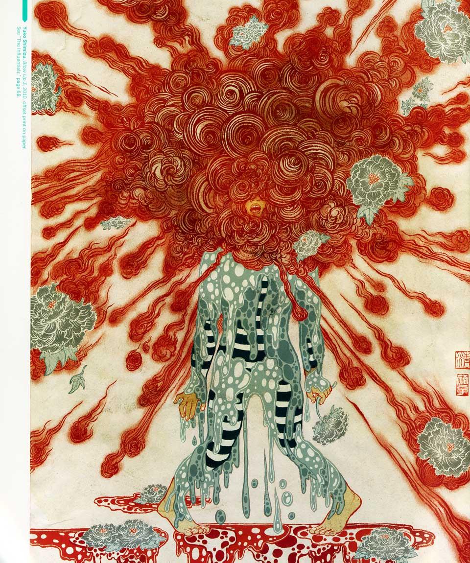 Visual Arts Journal Fall 2011 no.1