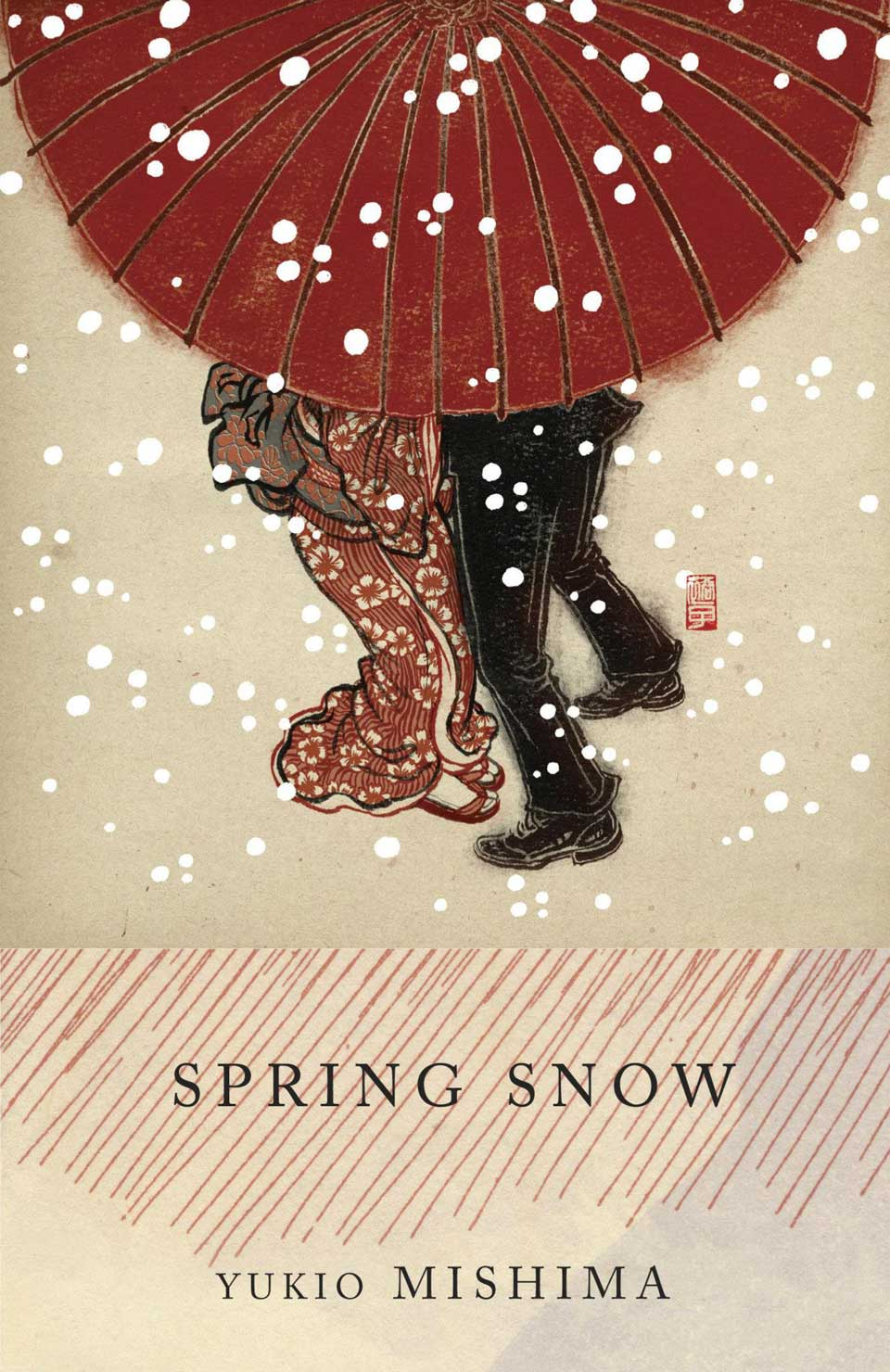 Japanese School Book Cover : Mishima spring snow book cover yuko shimizu