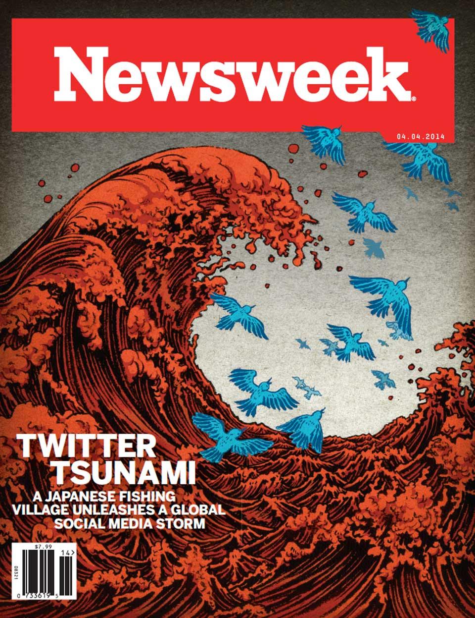 Yuko Shimizu - NEWSWEEK cover Twitter Tsunami - yuko shimizu newsweek cover