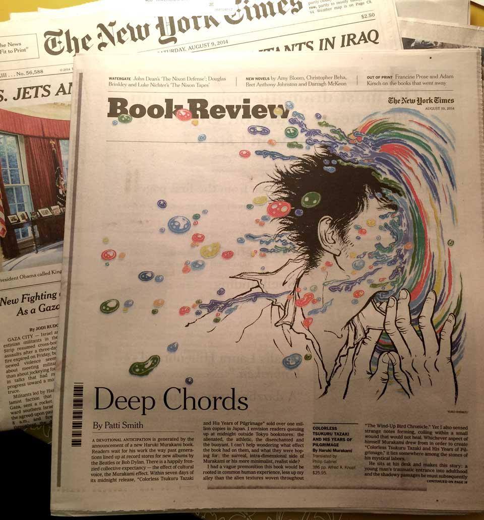 murakami new york times book review