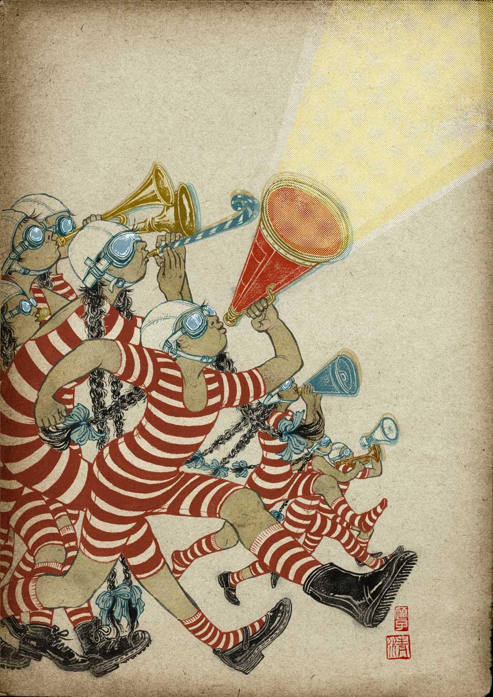 Yuko Shimizu - Tokyo Night Show poster -