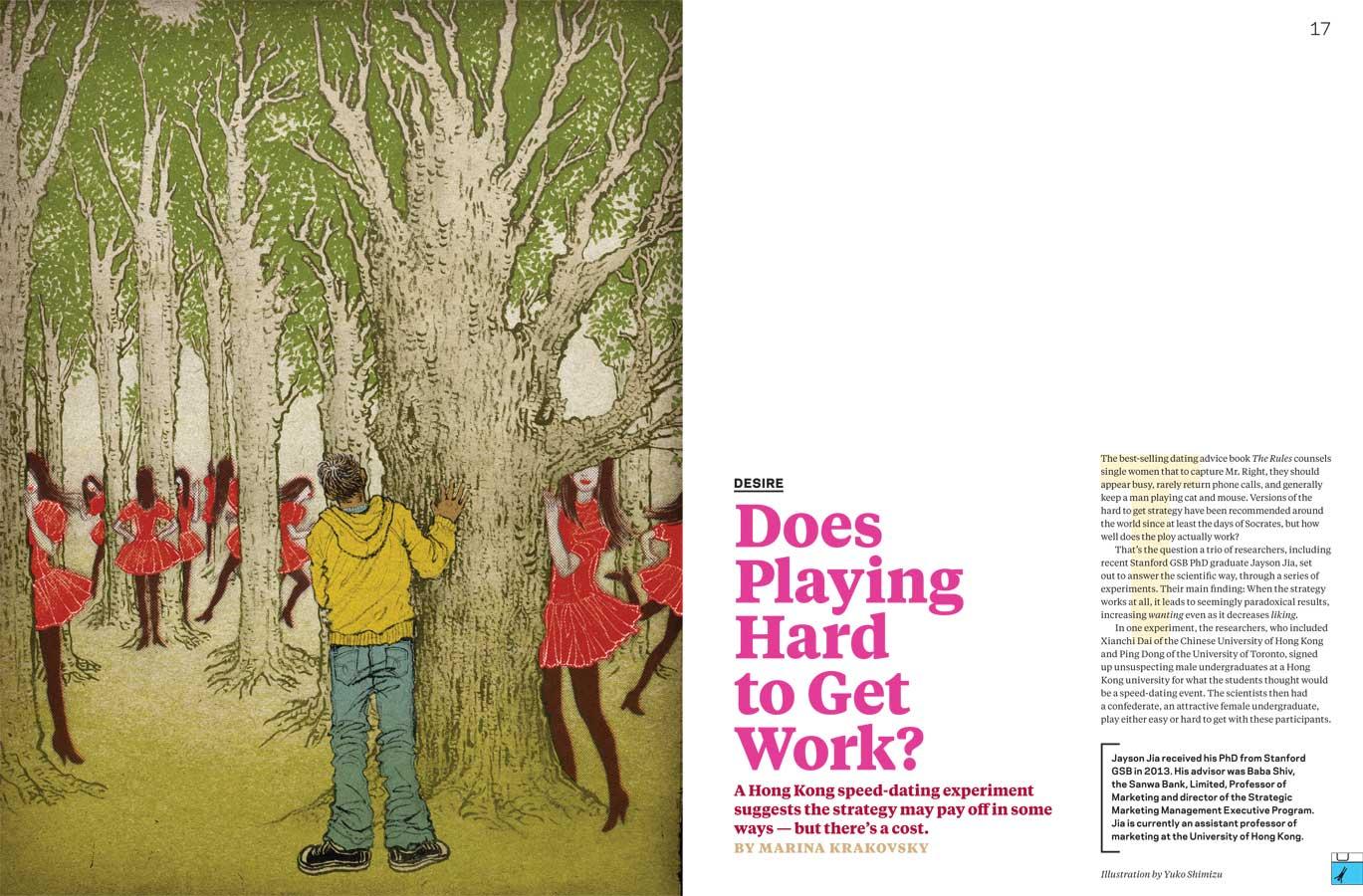 Yuko Shimizu - Stanford Business Magazine study on dating -