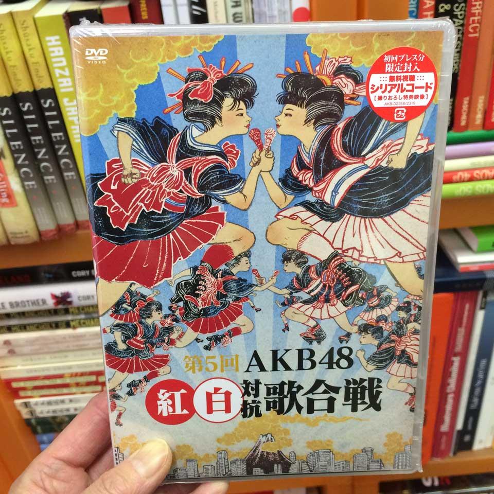 Yuko Shimizu - AKB48 DVD packaging -