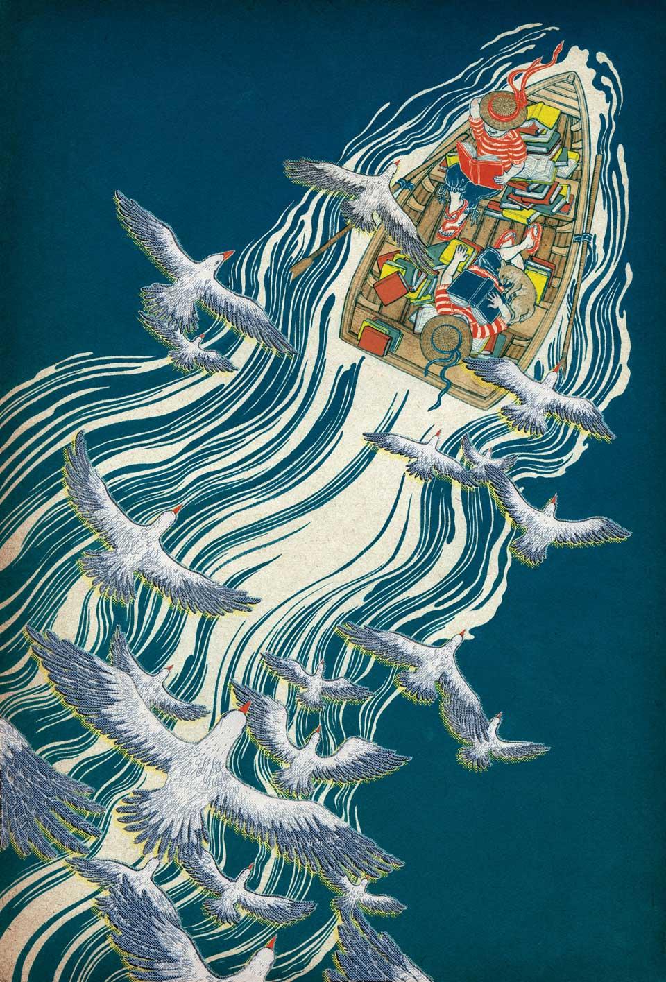Yuko Shimizu - Library of Congress National Book Festival 2016 key visual -